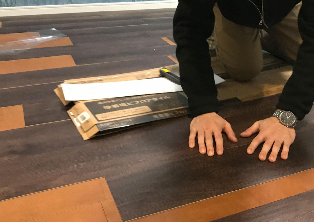 床をフロアタイルでDIYリフォーム
