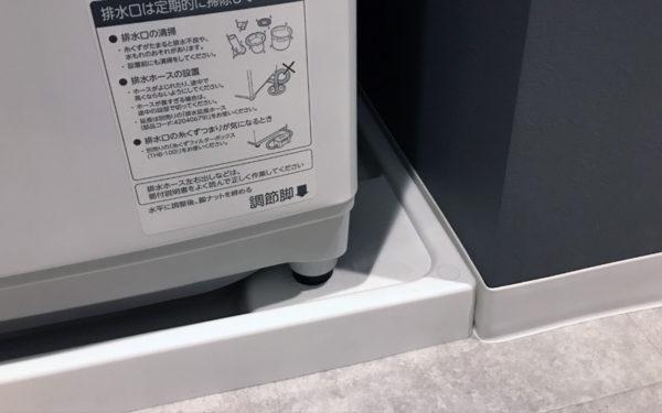 洗濯機と壁の隙間がギリギリ